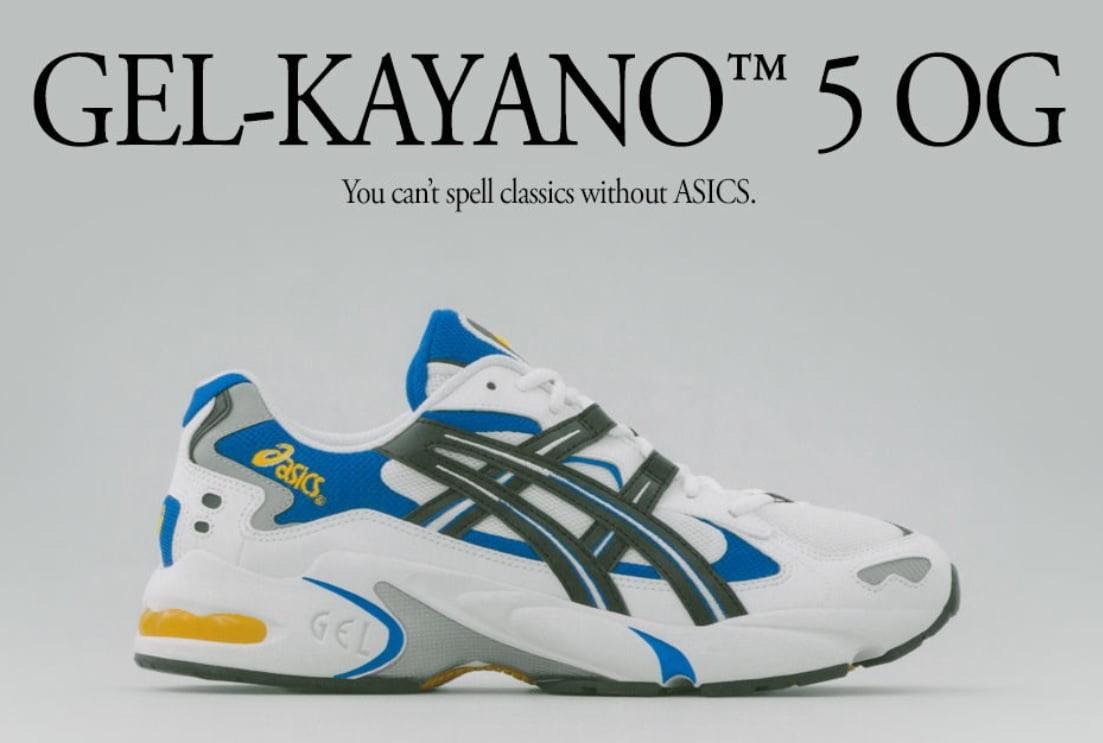 De klassieker onder de hardloopschoenen: De Gel Kayano 5 OG