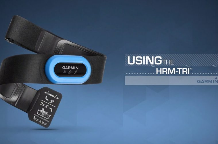Garmin Premium HRM Herzfrequenz Brustgurt Herzfrequenzmessung Heart Rate Monitor